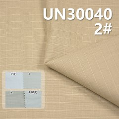 UN30040 100%Cotton plaid fabric 200G/M2 57/58""
