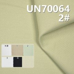 "UN70064 97%Cotton 3%SPX Twill Dyed Fabric 52/54"" 195g/m2"