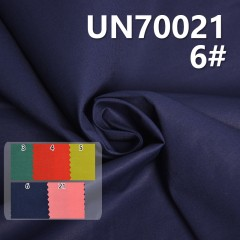 "UN70021 97% Cotton 3% Spandex Plain  Dyed Fabric  45/46"" 95g/m2"