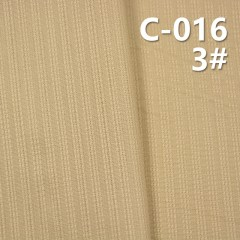C-016  100% Cotton Plain Dyed Fabric   47/48""