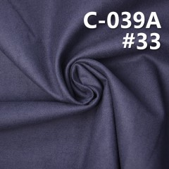 C-039A 100%COTTON POPLIN BRUSHED Dyed Fabric 153G/M2 43/44""