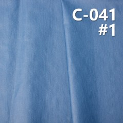 "C-041 100%Cotton Coating Dyed Fabric 55/56"" 170g/m2"