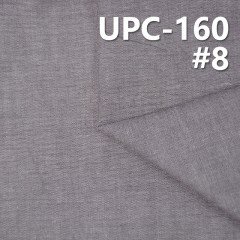 "UPC-160  100%Cotton  Chambray Poplin  55/56"" 121g/m2"