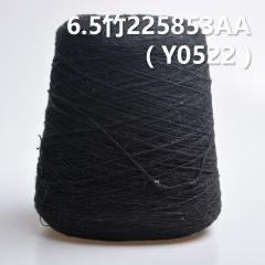 Y0522 6.5S Cotton reactive dyeing yarn (active black)  225853AA