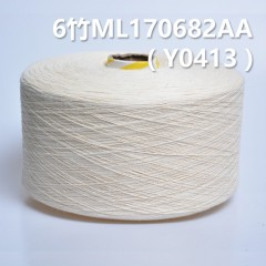 Y0413 6S Slub Cotton Yarn  ML170628AA