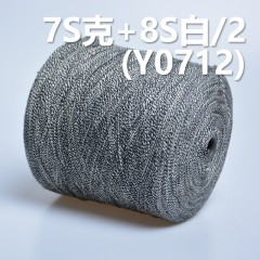 Y0712 7s black  + 8s white / 2 Cotton Active Dyed Blend slub Yarn