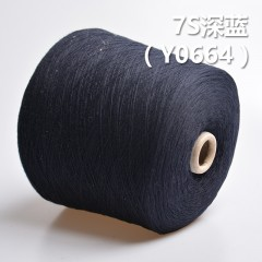 Y0664 7S cotton reactive dyeing yarn (Dark blue)