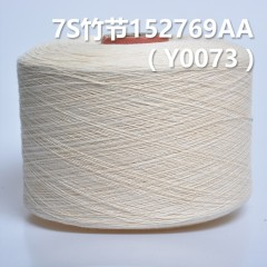Y0073 7S Slub Cotton Yarn 152769AA