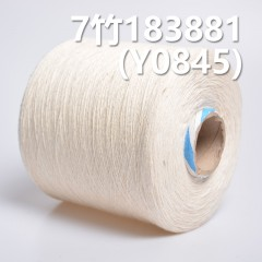 Y0845 7s  Slub Cotton Yarn 183881