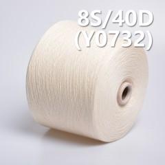 Y0732 8S+40D Cotton Spandex Yarn
