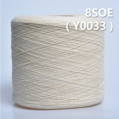 Y0033 8S(OE) Cotton Yarn