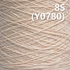 Y0780 8s fancy yarns white spots