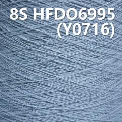 Y0716 8S Cotton reactive dyeing yarn HFDO6995(blue)