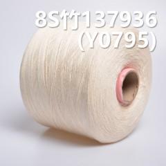 Y0795 8s Slub Cotton Yarn 137936