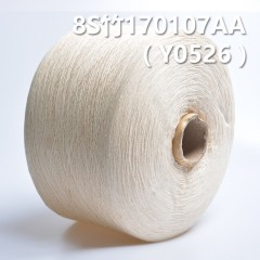 Y0526 8s Slub Cotton Yarn 170107AA