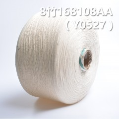 Y0527 8s Slub Cotton Yarn 168108AA