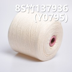 Y0797 8s Slub Cotton Yarn SM163968