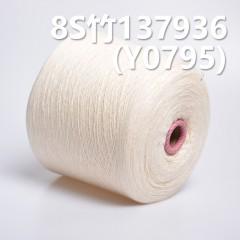 Y0797 8s Slub Cotton Yarn SM163968