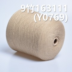 Y0769 9S  Slub  Cotton reactive dyeing yarn (Apricot) 163111