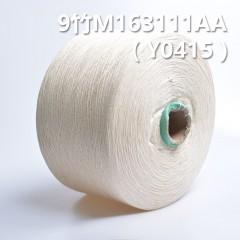 Y0415 9s Slub Cotton Yarn M163111AA