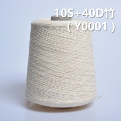 Y0001 10S+40D Slub Cotton Spandex Yarn