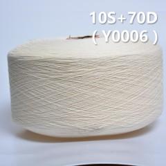 Y0006 10S+70D Cotton Spandex Yarn