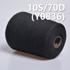 Y0836 10S+70D Cotton Spandex reactive dyeing yarn (BLACK)