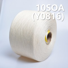 Y0816 10S(OA) cotton super soft yarn(/Premium soft yarn)