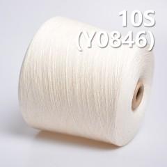 Y0846  10S Nylon Yarn