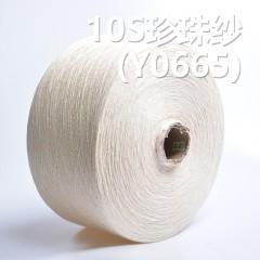 Y0665 10S Pearl yarn