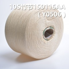 Y0506 10s Slub Cotton yarn 150116AA