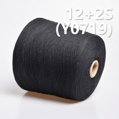 Y0719 12+2S Cotton reactive dyeing Yarn (black)