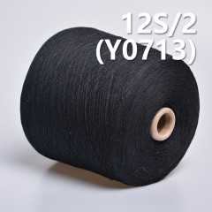 Y0713 12S/2 Cotton reactive dyeing  Yarn (Black)