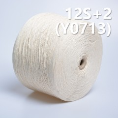 Y0713 12+2S Cotton reactive dyeing Yarn