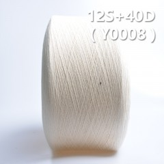 Y0008 12S+40D Cotton Spandex Yarn