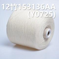 0725 10s Slub Cotton yarn 153136AA