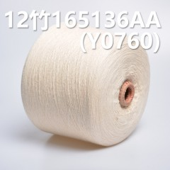 Y0760 12S Slub Cotton yarn 165136AA