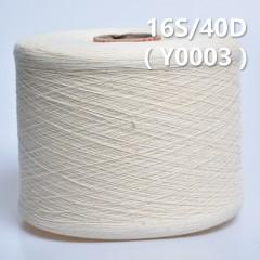 Y0003 16S/40D  Cotton Spandex Yarn