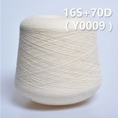 Y0009 16S+70D Cotton Spandex Yarn