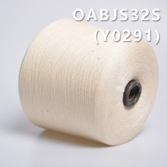 Y0291 32S Combed Cotton Ring Spun Yarn
