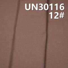 UN30116 100%Cotton jacquard cloth printing pattern 57/58""