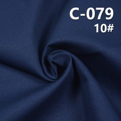 C-079 100%cotton double dobby dyed fabric 290g/m2 57/58""