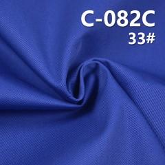 "C-082C 100%Cotton Dyed Fabric 3/1""S""Twill 128*60/20*16 250g/m2 43/44"""