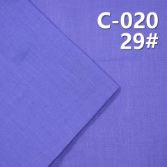 "C-020 100% Cotton Poplin  Dyed Fabric 60*60 55/56"" 57g/m²"