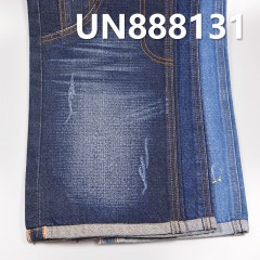 "UN888131 100% Cotton Dobby Selvedge Denim 32""13.7oz"