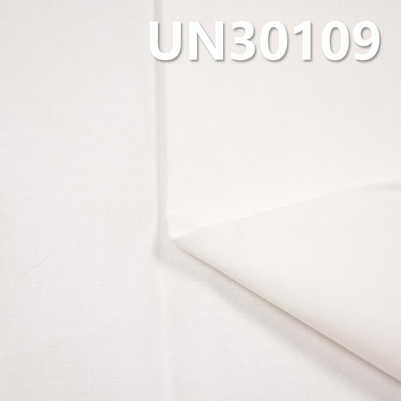 "UN30109 100%Cotton Dobby Plaids Dyed Fabric 170G/M2 57/58"""