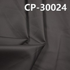"CP-30024 100%Cotton with coating Print Fabric  54/55"" 138g/m2"