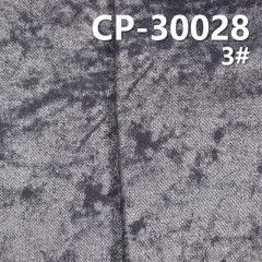CP-30028 65%C 33%P 2% Spx Denim Twill+print silver pattem coating  (8.7oz)  51/5