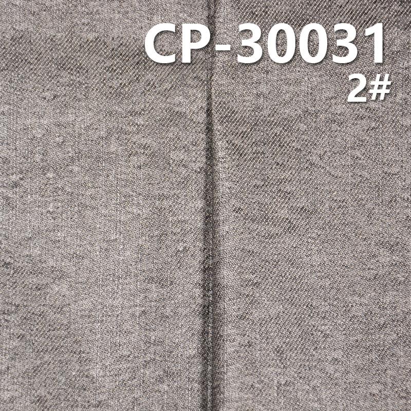 "CP-30031 100%Cotton Denim Snowflakes silver coating (8.6oz)  51/52"""