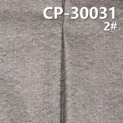 CP-30031 100%Cotton Denim+Snowflakes silver coating (8.6oz)  51/52""